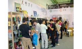 2018第38届北京国际礼品、赠品及家庭用品展