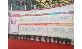 2019中国华东进出口商品交易博览会(上海华交会)