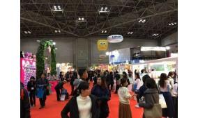 2018第14届Gift Show in 上海/第7届上海国际礼品家居用品展览会