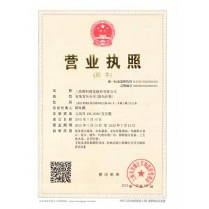 上海辉科展览服务有限公司