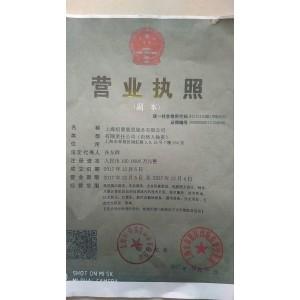 上海烜燊展览服务有限公司
