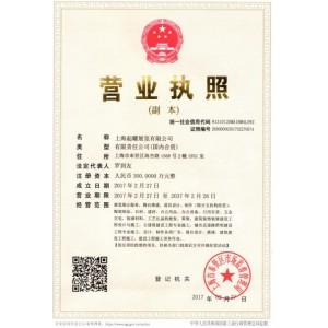 上海起耀展览有限公司