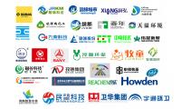 百余家知名企业携众多品牌产品绽放9月河南城建会