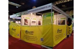 第12届中亚乌兹别克斯坦国际纺织机械展CAITME