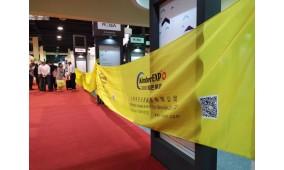 2018第20届巴基斯坦纺织染料化工展Dyestuff & Chemical Asia