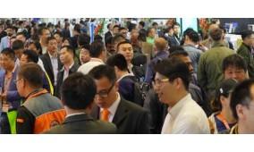 2019第六届中国国际医疗植入物与生物材料大会暨展览会