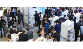 2019第四届中国国际骨科技术与成果大会暨展览会