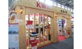 2018上海第27届创业项目投资及连锁加盟展览会