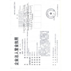 北京泰达展览展示有限公司