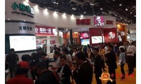 2018第20届北京特许加盟展览会