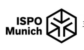 2019年德国慕尼黑国际体育用品展览会
