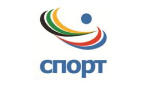 2019年俄罗斯莫斯科国际体育用品展览会
