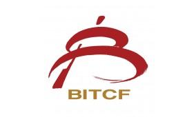 2017北京国际民宿产业主题展