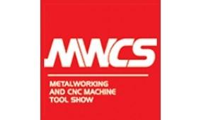 2017中国国际工业博览会:数控机床与金属加工展(MWCS)