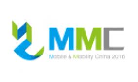 2017MMC智慧出行体验周&第四届APEC车联网研讨会