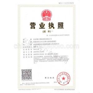 北京领汇国际展览有限公司(郑州分公司)