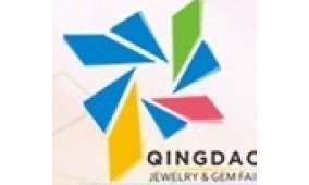 2019中国(青岛)国际珠宝首饰暨流行饰品展览会