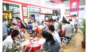 2019上海国际高端食品饮料与进出口食品展览会