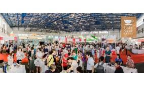 2019上海国际食品包装与加工设备展览会