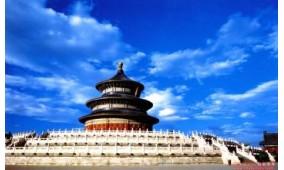 2017中国(北京)国际木制建筑及木塑装饰材料博览会