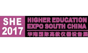 2017华南国际高教仪器设备展览会