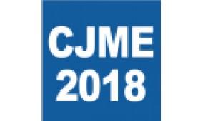 2018第十二届江苏国际医疗器械展览会
