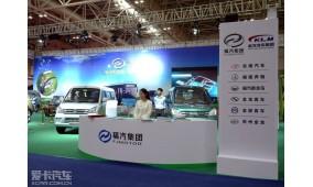 2017福建第二届海峡新能源汽车暨充电桩产业博览会