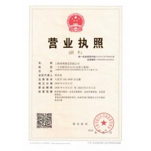 上海秀博展览有限公司