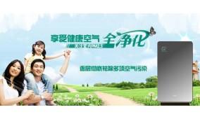 2017北京国际空气净化、新风系统及净水设备展览会