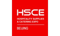 2019北京国际酒店用品展览会隆重招商