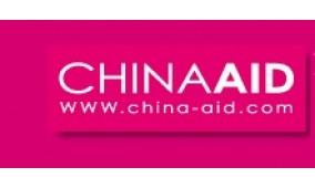 2017上海养老博览会(老年用品展/医疗辅具展)