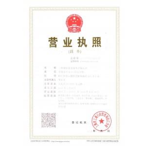 上海诚创展览服务有限公司