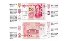 2018深圳国际新型防伪技术展览会