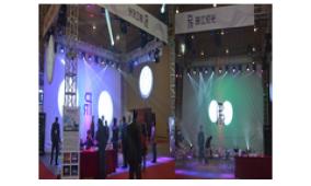 2017上海国际演艺设备及智能声光产品技术展会