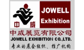 2019年中国云南畜牧展