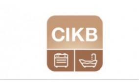 2018中国国际厨房博览会(CIKB2018)