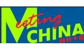 2018第112届中国文化用品商品交易会暨中国国际制笔文具博览会