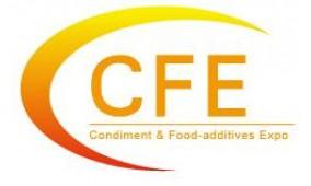 2017中国(国际)调味品及食品配料博览会