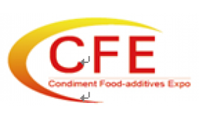 2019中国(国际)调味品及食品配料博览会