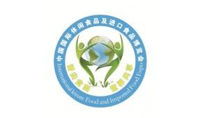 北京第十九届糖果类食品展览会