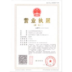 北京京港国际展览有限公司