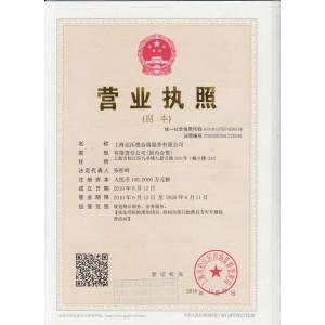 上海达沃德会展服务有限公司