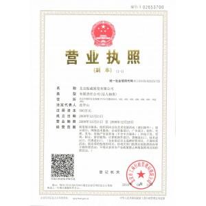 www.188bet.com振威展览有限公司