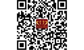 2017年中宝协夏季珠宝展