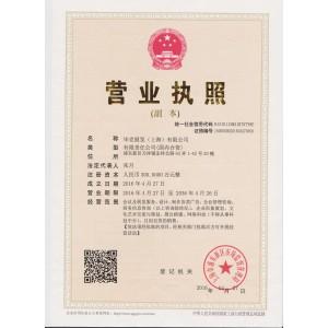 毕克展览(上海)有限公司