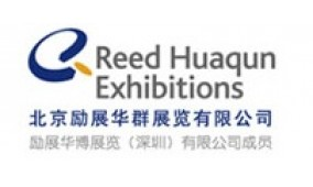 2018第37届中国北京国际礼品、赠品及家庭用品展览会
