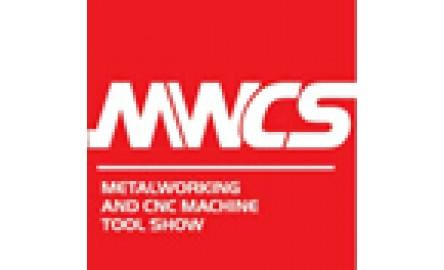 2017年中国国际工业博览会-数控机床与金属加工展