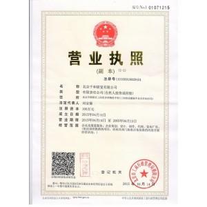 北京千和展览有限公司