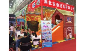 武汉国际幼教装备展