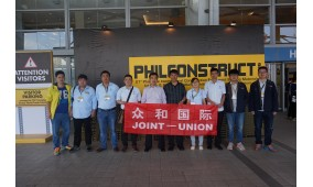 2017年菲律宾国际矿业展